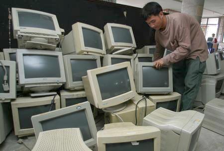 Computer Service - Computer Upgrade
